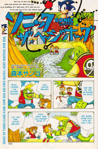 File:Manga