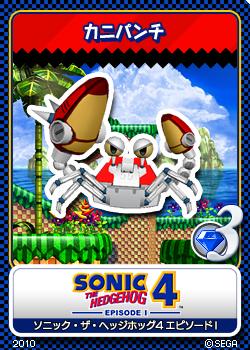 File:Sonic the Hedgehog 4 Episode 1 11 Shellcracker.png