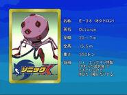 Sonicx-ep9-eye1