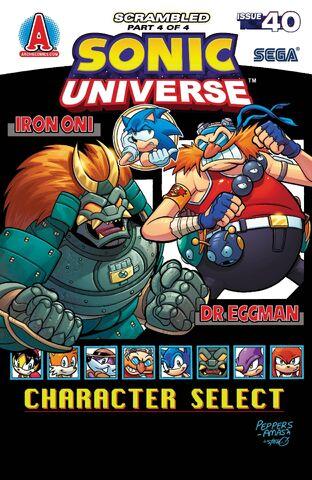 File:Sonic Universe-40.jpg