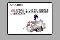 Thumbnail for version as of 03:12, May 31, 2012