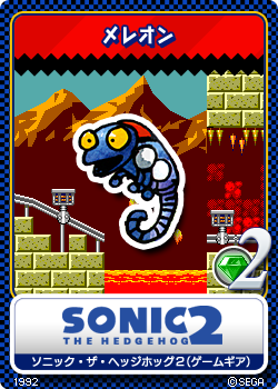 File:Sonic the Hedgehog 2 (8-bit) 08 Newtron.png