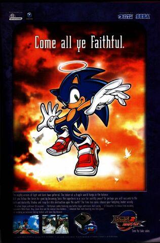File:Sa2b sonic ad.jpg