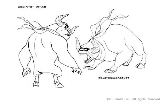 File:NOTW concept art 7.png