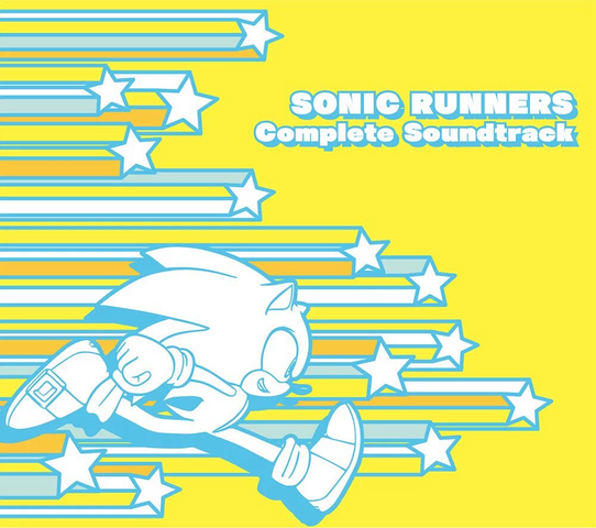 File:Sonic Runners Complete Soundtrack.png