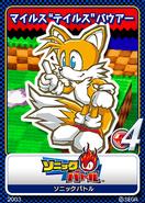 Sonic Battle 09 Tails