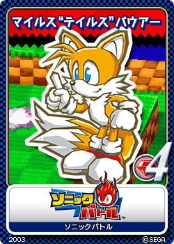 File:Sonic Battle 09 Tails.png