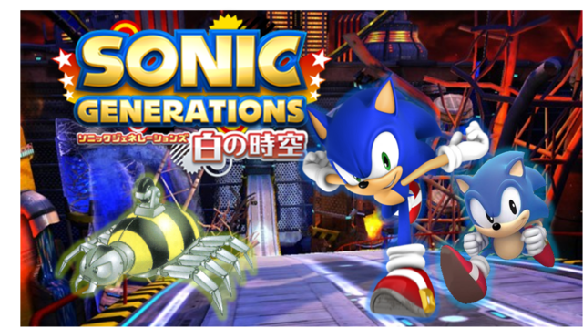 File:Wallpaper 2 - Chemical Plant, Sonic Generations.png