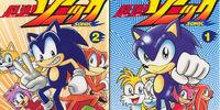 Dash & Spin; Super Fast Sonic!!