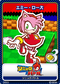 File:Sonic Battle - 07 Amy Rose.png