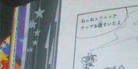 Sonic World Adventure (manga)