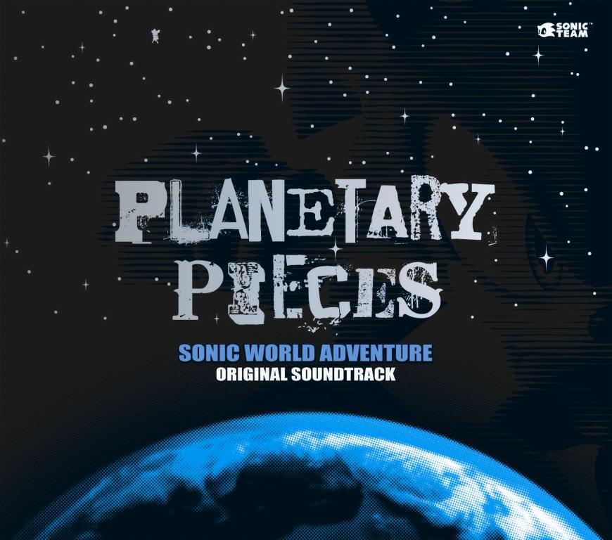 File:Planetarypieces.jpg