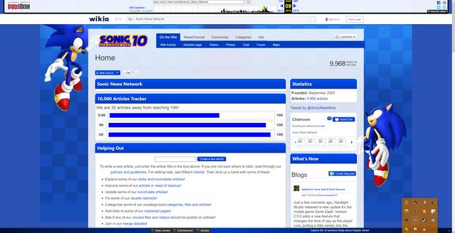File:Screenshot 83.png