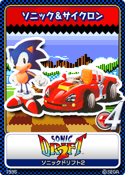 File:Sonic Drift 2 - 06 Sonic & Cyclone.png