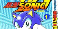 Dash & Spin; Super Fast Sonic!! Vol. 1