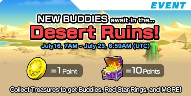 File:Desert Ruin Event.jpg