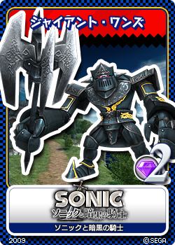 File:Sonic and the Black Knight 05 Giant Ones.png