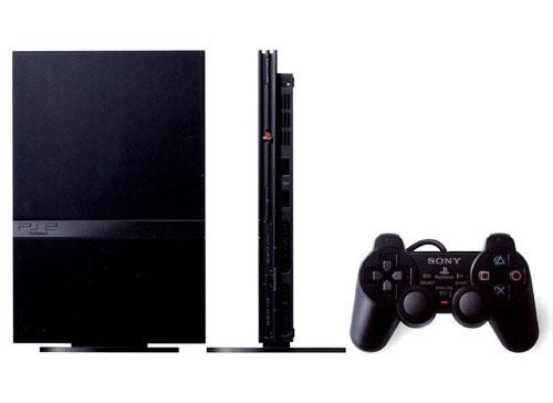 File:PS2 SLIM BLACK.jpg
