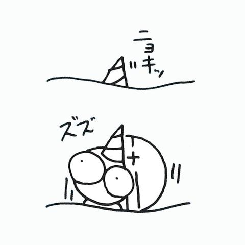 File:Sketch-Burrobot-II.png