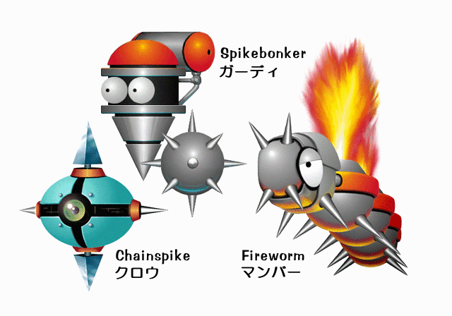 File:CE SK 04.png