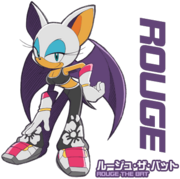 Rouge - Artwork - (2).png