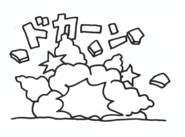 Sketch-Bomb-VI