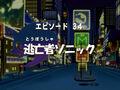 Thumbnail for version as of 11:46, November 1, 2011