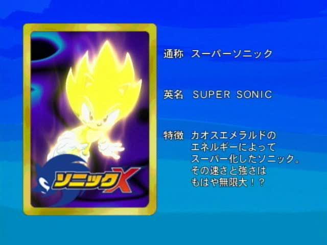 File:Sonicx-ep77-eye2.jpg
