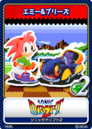 Sonic Drift 2 03 Amy Rose