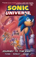 Sonic Universe V4