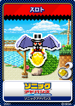 File:Sonic Advance 08 Slot.png