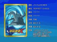Sonicx-ep32-eye2