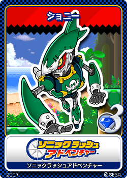 File:Sonic Rush Adventure - 10 Johnny.png