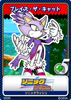 File:Sonic Rush 14 Blaze.png
