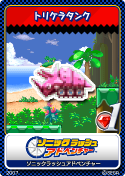 File:Sonic Rush Adventure 04 Torikeratanku.png