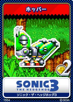File:Sonic the Hedgehog 3 - 06 Mantis.png