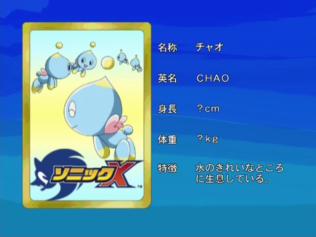 File:Sonicx-ep22-eye2.jpg