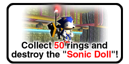 File:MISSION G SONICDRING E.png
