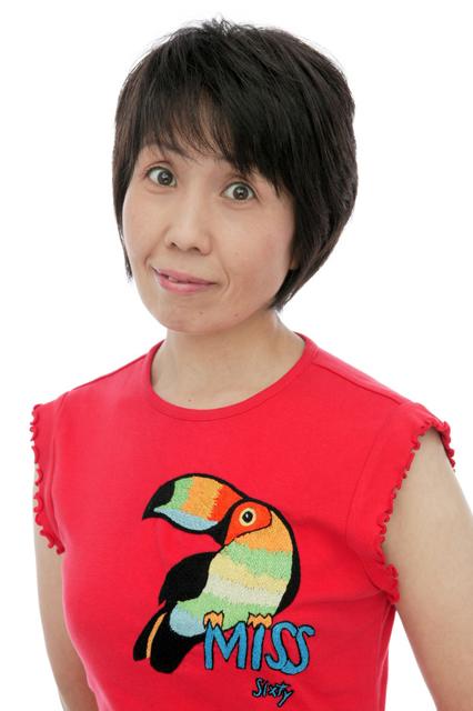 File:Yoko Teppozuka.jpg
