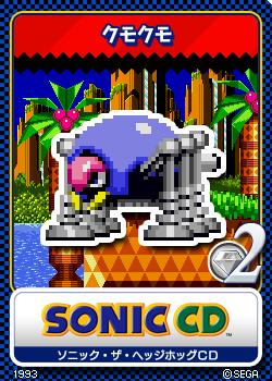 File:Sonic CD 05 Kumokumo.png