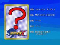 Sonicx-ep60-eye2