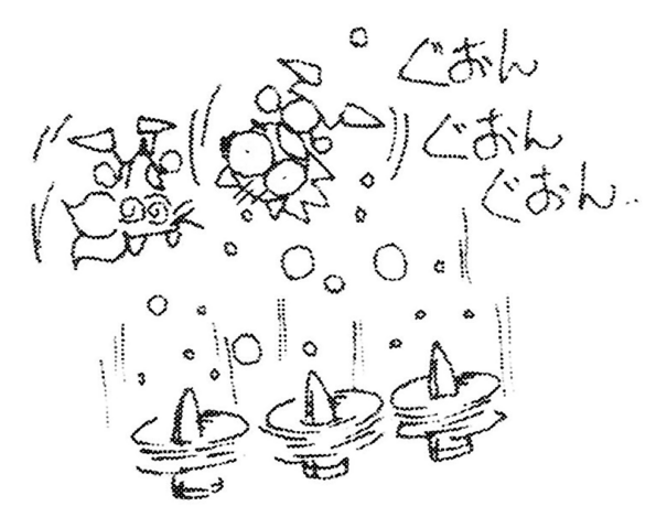 File:Sketch-Hydrocity-Zone-Fans.png