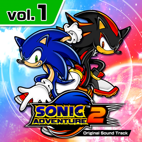 File:Sonic Adventure 2 Original Soundtrack Volume 1.png