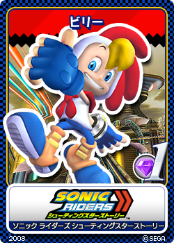 File:Sonic Riders Zero Gravity 05 Billy Hatcher.png