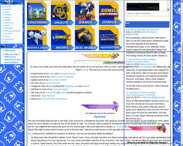 File:SNN MonoBook problem.png