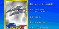 Dark Oak's Battle Ship