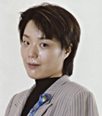 File:Kujira.jpg