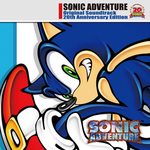 File:Sonic Adventure Original Soundtrack 20th Anniversay Edition.png