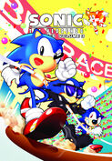 SonicArchives3