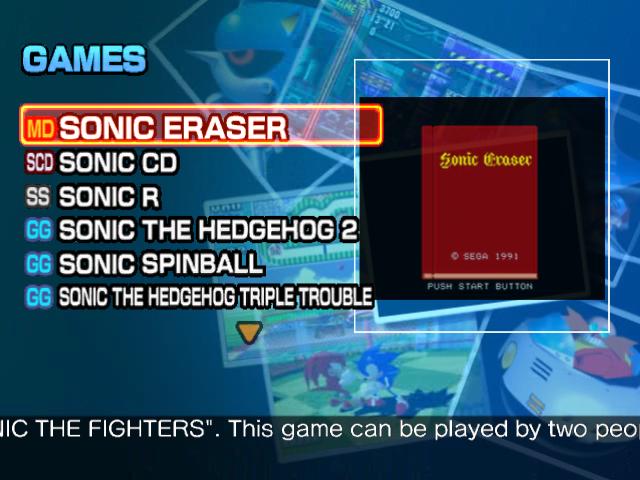 File:Sonic Eraser.png